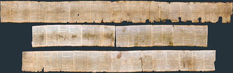 dead sea scroll bible isaiah