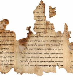bible_hebrew_language