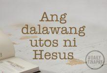 49 utos ni Jesus